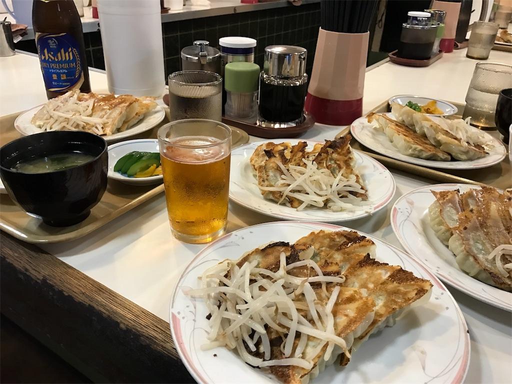 f:id:bikkuri_kuri_taro:20171016011400j:image