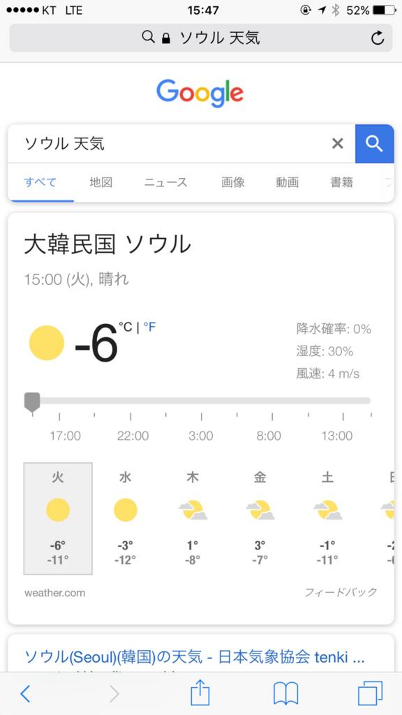 f:id:bikkuri_kuri_taro:20180107102546j:plain