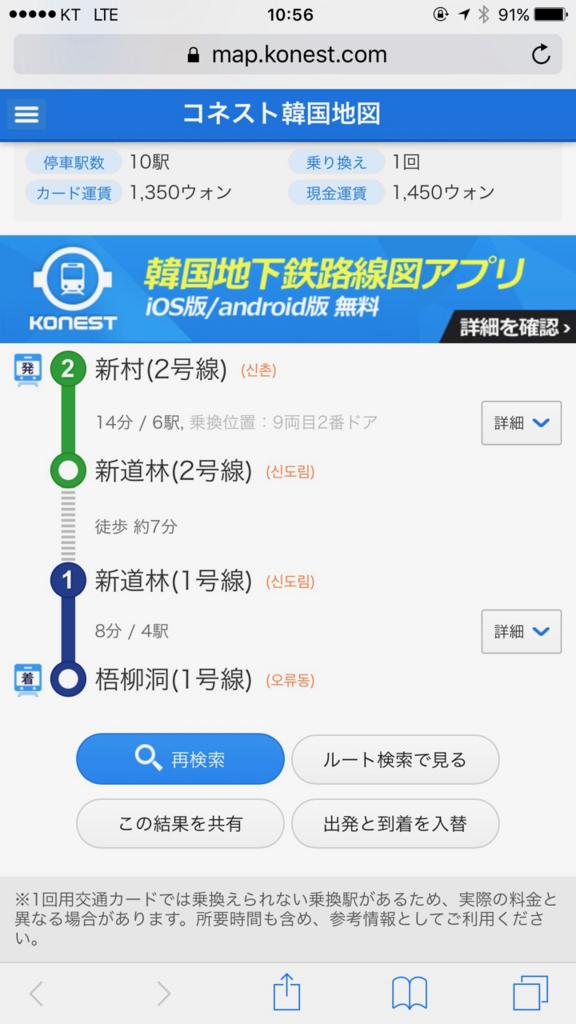 f:id:bikkuri_kuri_taro:20180107102605j:plain