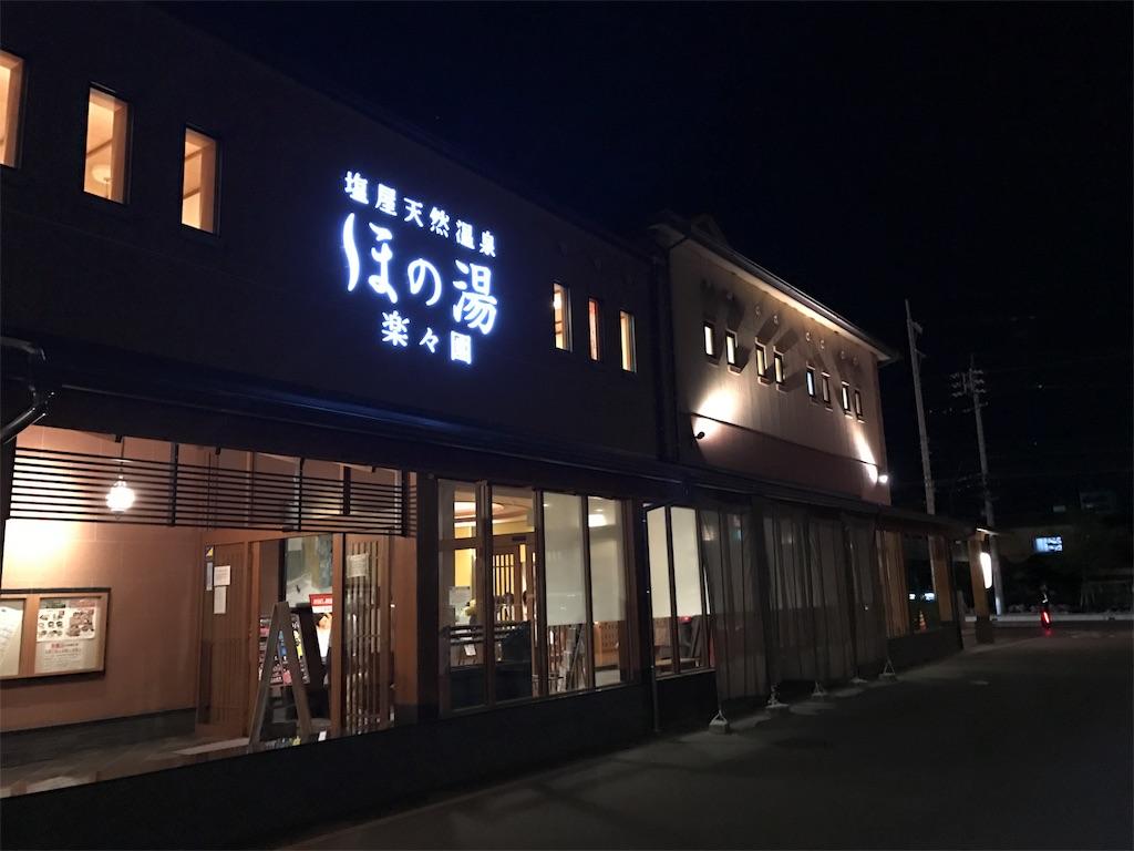 f:id:bikkuri_kuri_taro:20180523085156j:image