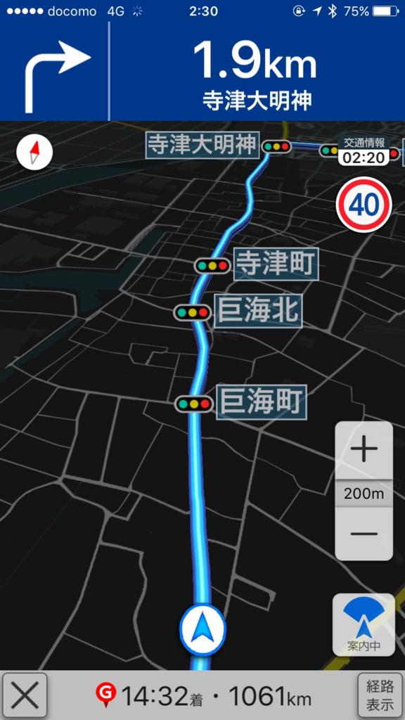 f:id:bikkuri_kuri_taro:20180619024230j:plain