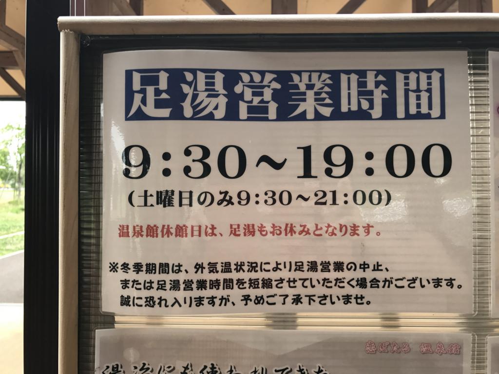 f:id:bikkuri_kuri_taro:20180619033459j:plain