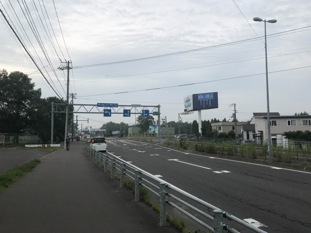 f:id:bikkuri_kuri_taro:20180822042127j:plain