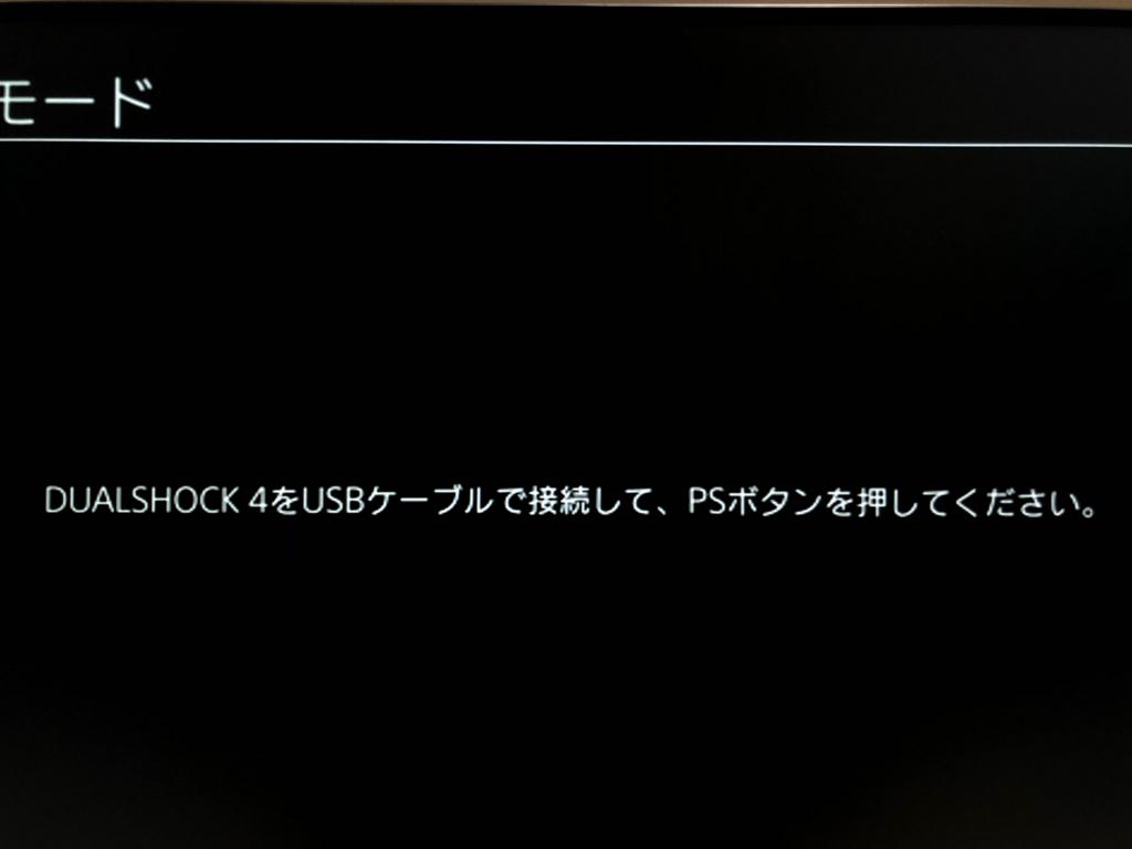 f:id:bikkuri_kuri_taro:20180823024703j:plain