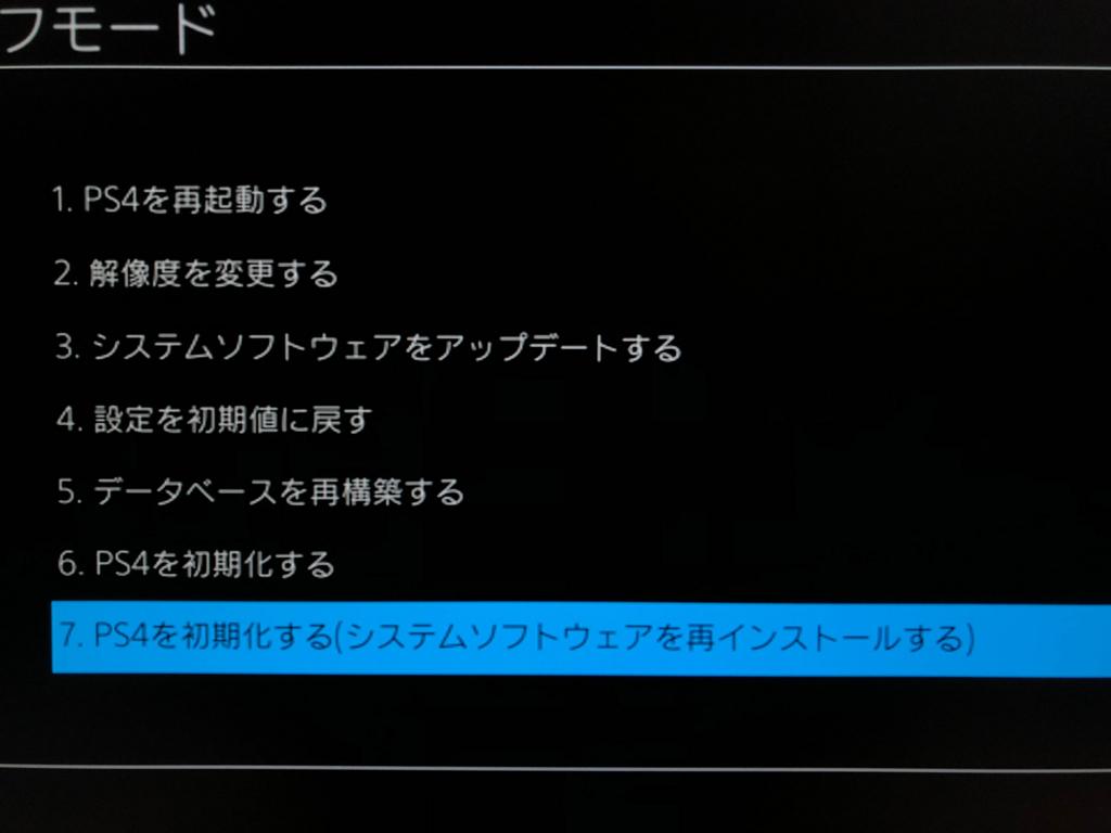 f:id:bikkuri_kuri_taro:20180823024713j:plain