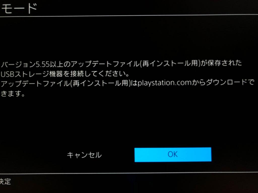 f:id:bikkuri_kuri_taro:20180823024723j:plain