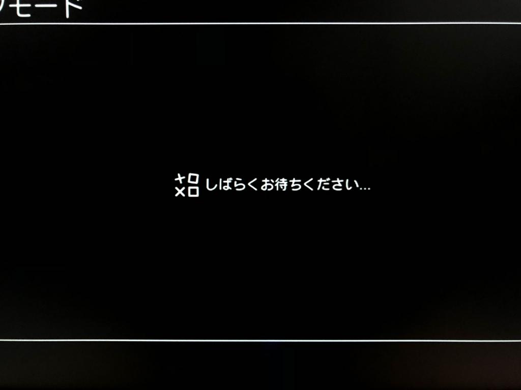 f:id:bikkuri_kuri_taro:20180823024733j:plain