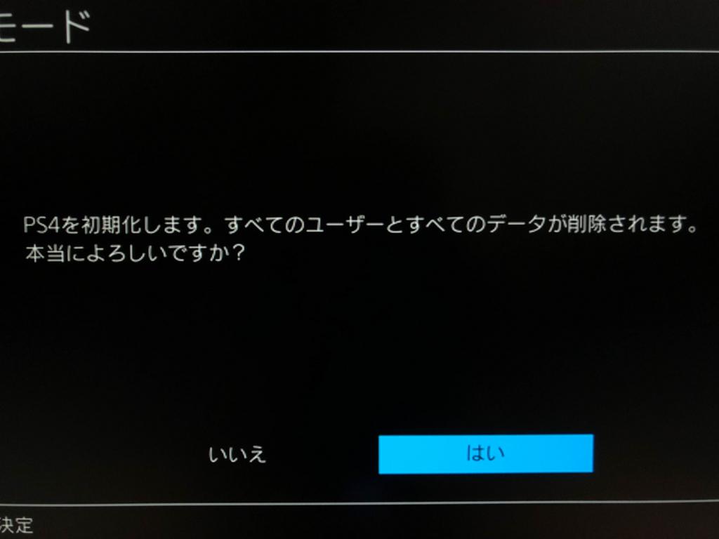 f:id:bikkuri_kuri_taro:20180823024743j:plain
