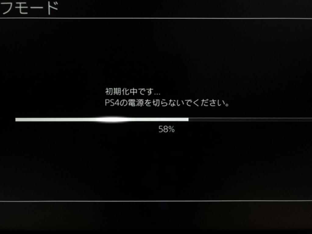 f:id:bikkuri_kuri_taro:20180823024753j:plain