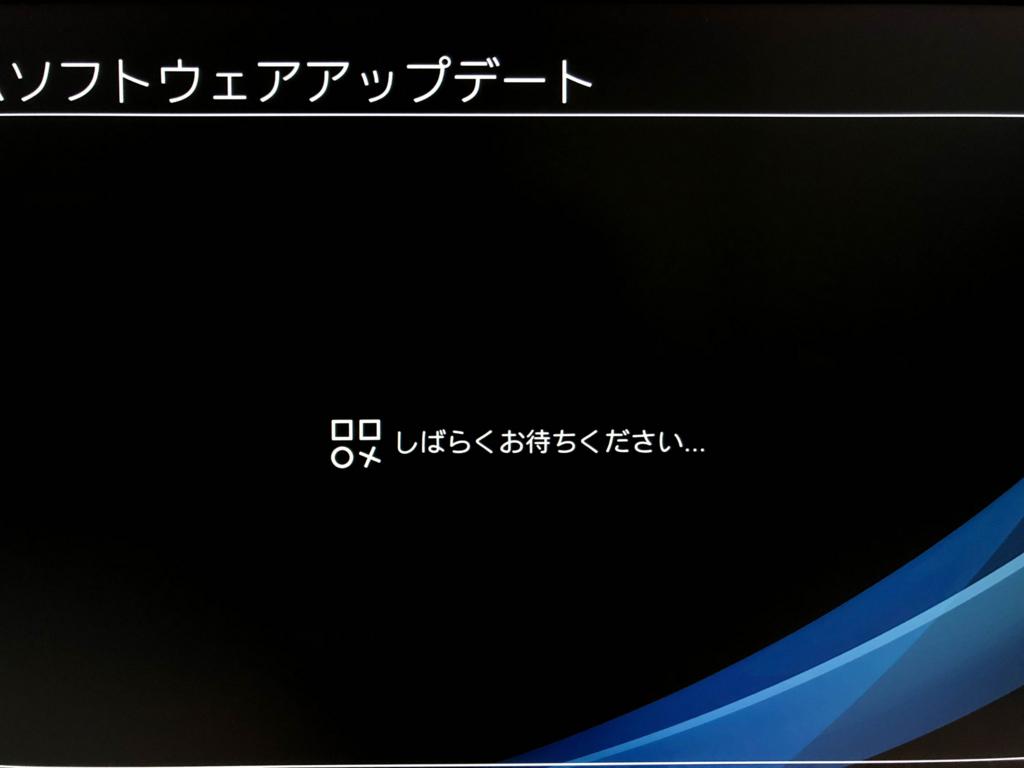 f:id:bikkuri_kuri_taro:20180823024813j:plain
