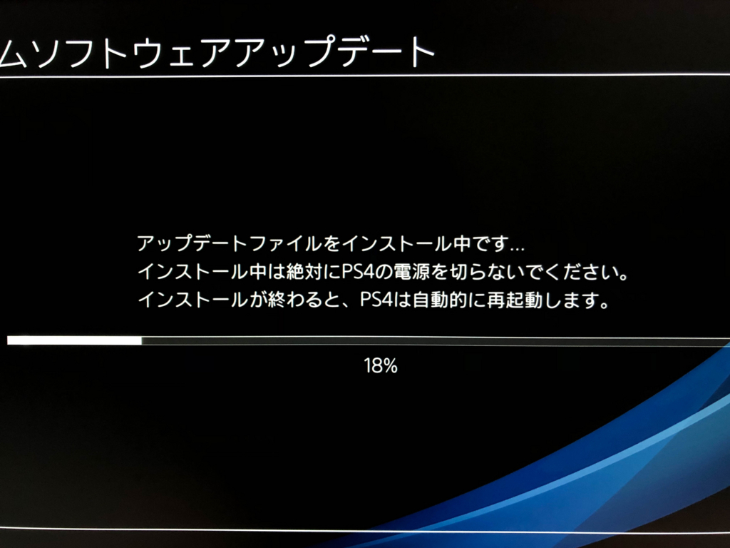 f:id:bikkuri_kuri_taro:20180823024823j:plain