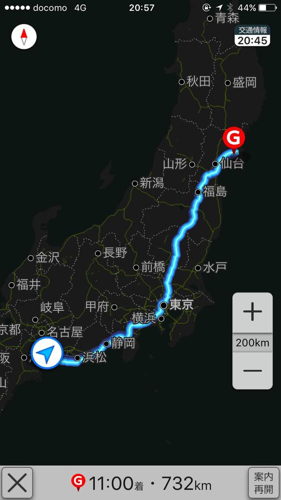 f:id:bikkuri_kuri_taro:20181107205038j:plain