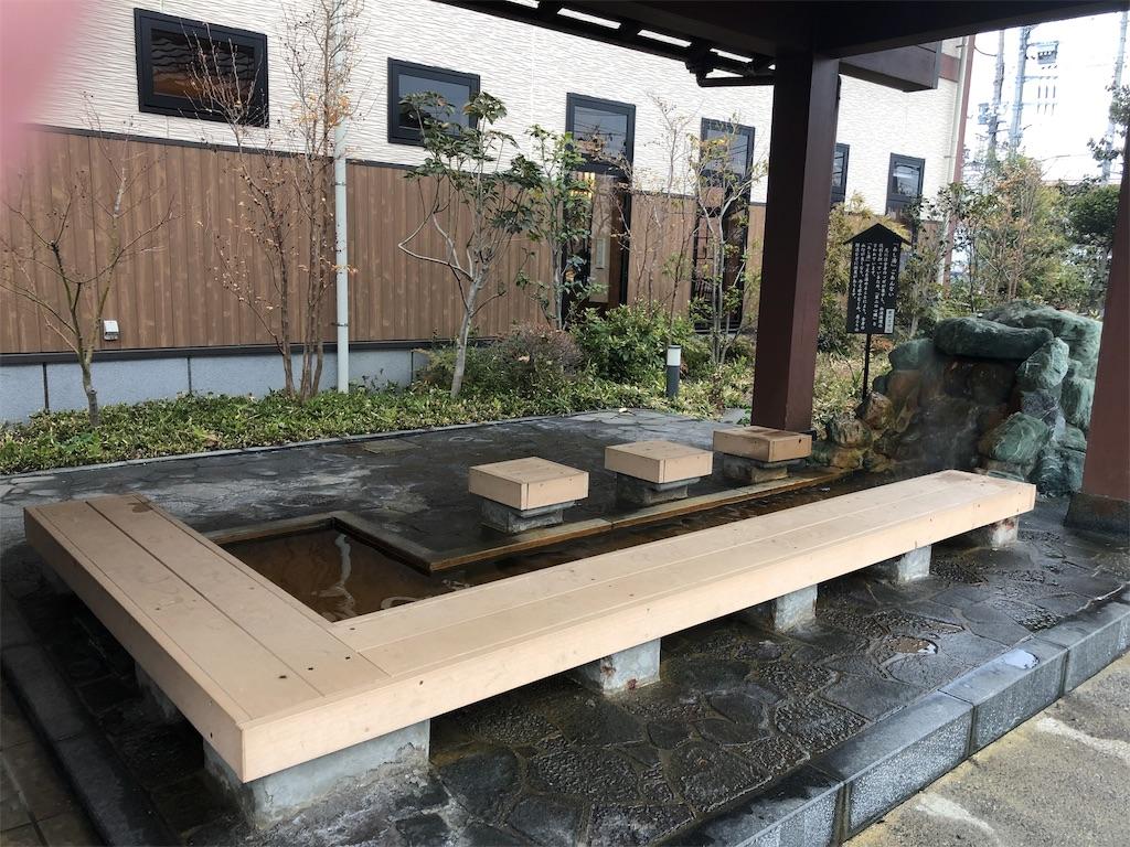 f:id:bikkuri_kuri_taro:20190113201949j:image