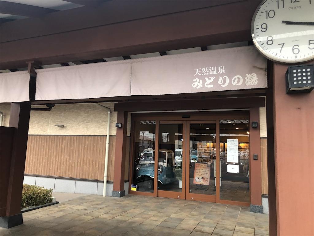 f:id:bikkuri_kuri_taro:20190113202015j:image