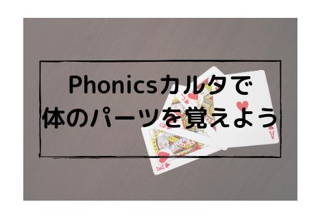 f:id:bilingual-obasan:20190503154533p:plain