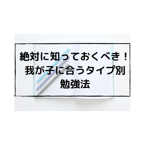 f:id:bilingual-obasan:20190504094732p:plain