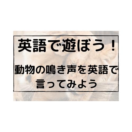 f:id:bilingual-obasan:20190507230522p:plain