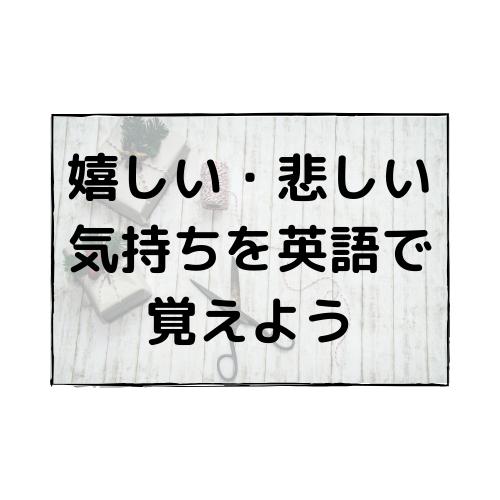 f:id:bilingual-obasan:20190508224858p:plain