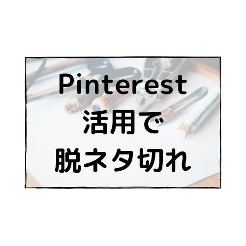 f:id:bilingual-obasan:20190509112802p:plain