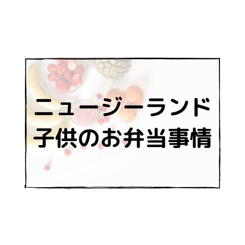 f:id:bilingual-obasan:20190511173634p:plain