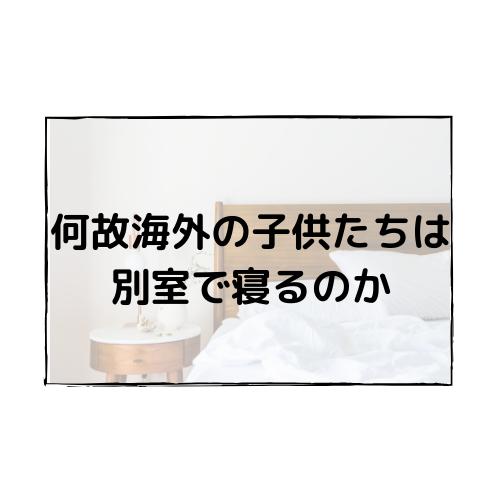 f:id:bilingual-obasan:20190514141008p:plain