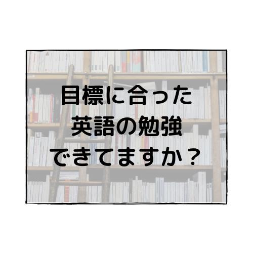 f:id:bilingual-obasan:20190514222959p:plain
