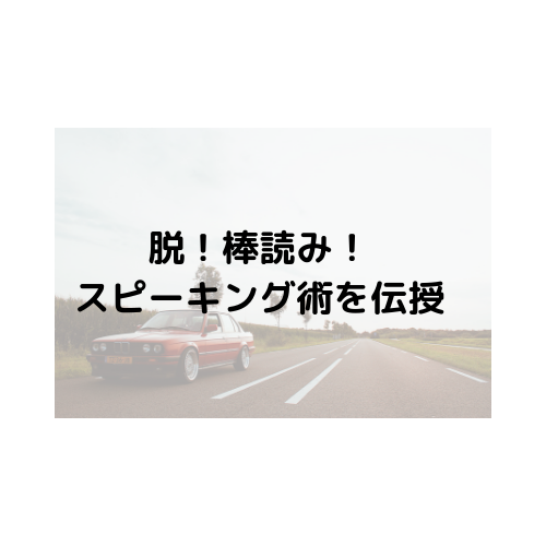f:id:bilingual-obasan:20190517183847p:plain