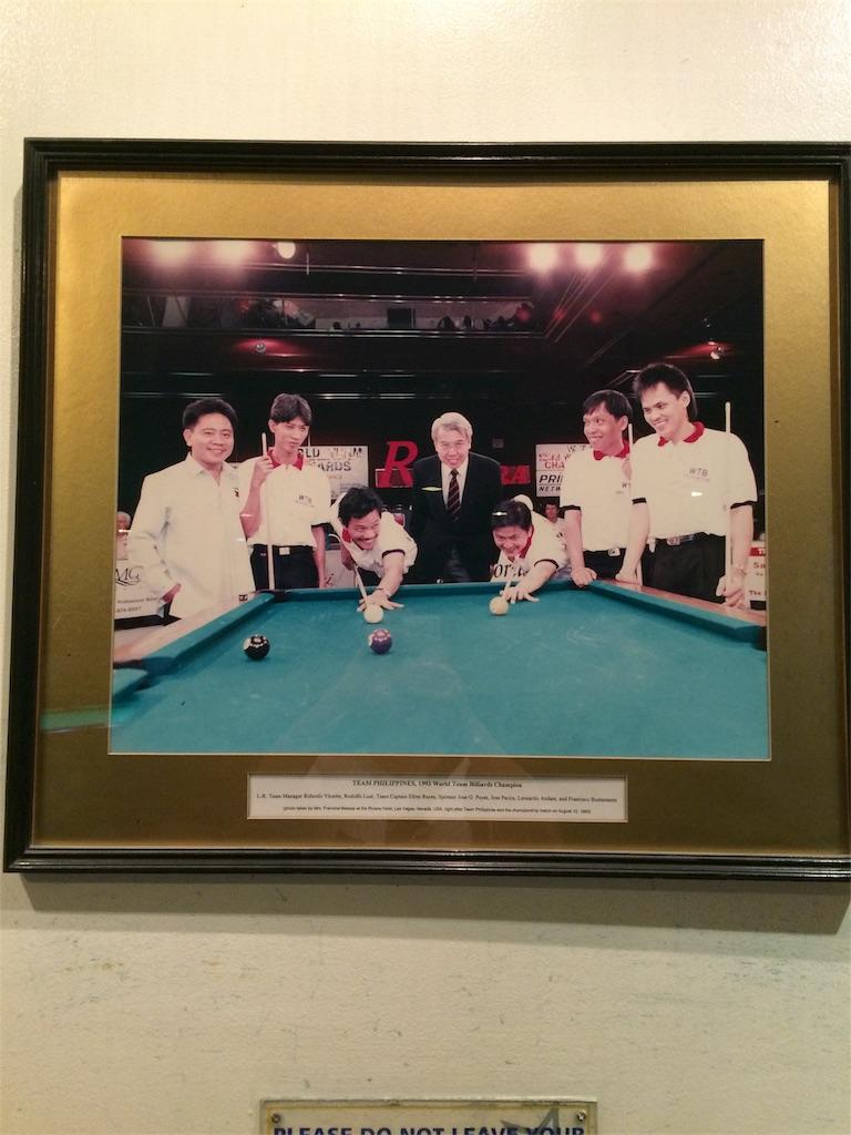 f:id:billiards3579:20170112093648j:image