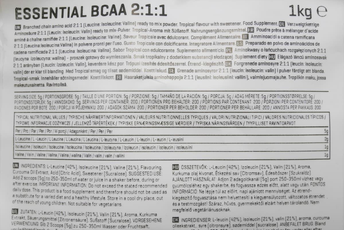 マイプロテイン BCAA トロピカル味 栄養成分
