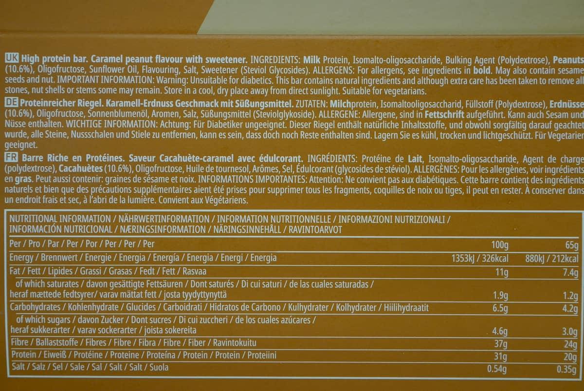 キャラメルピーナッツ味の栄養成分