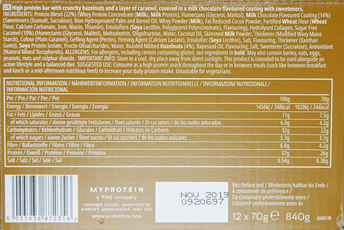 プロテインバー エリートの原材料と栄養成分