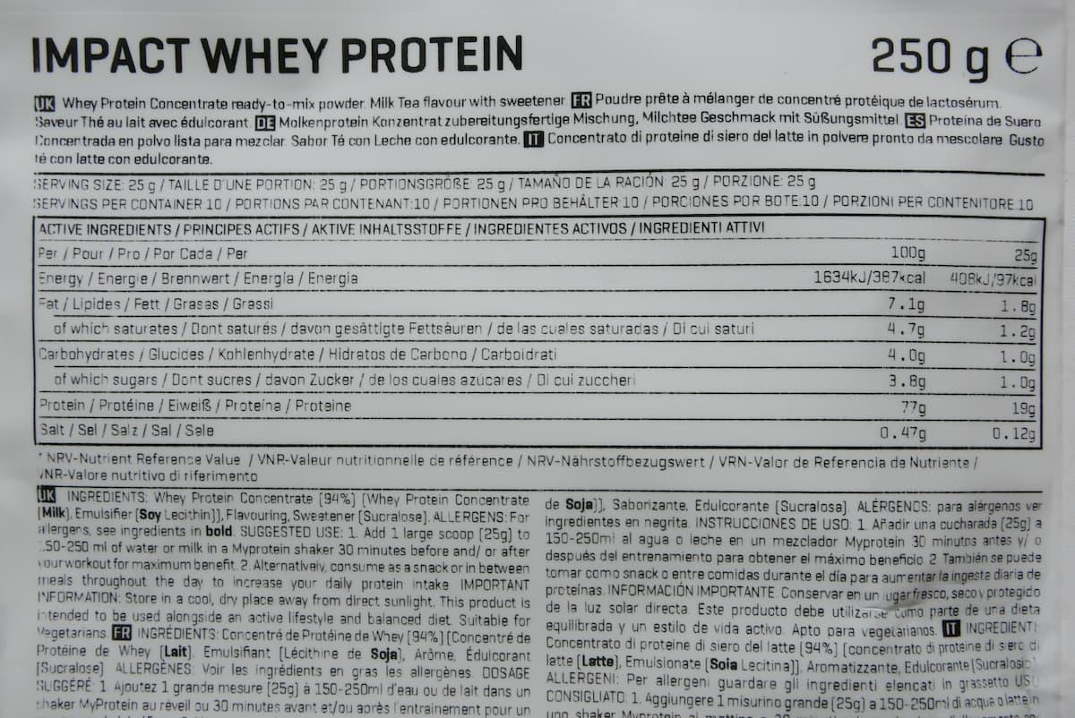 Impact ホエイプロテイン ミルクティーの栄養成分