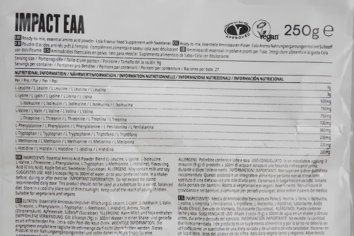 EAA コーラの栄養成分