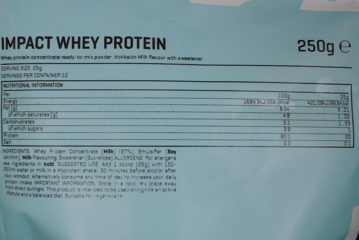 Impactホエイ 北海道ミルクの栄養成分