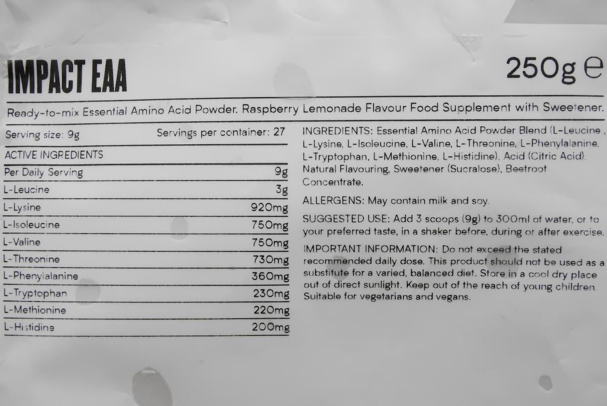 EAA ラズベリーレモネード 栄養成分