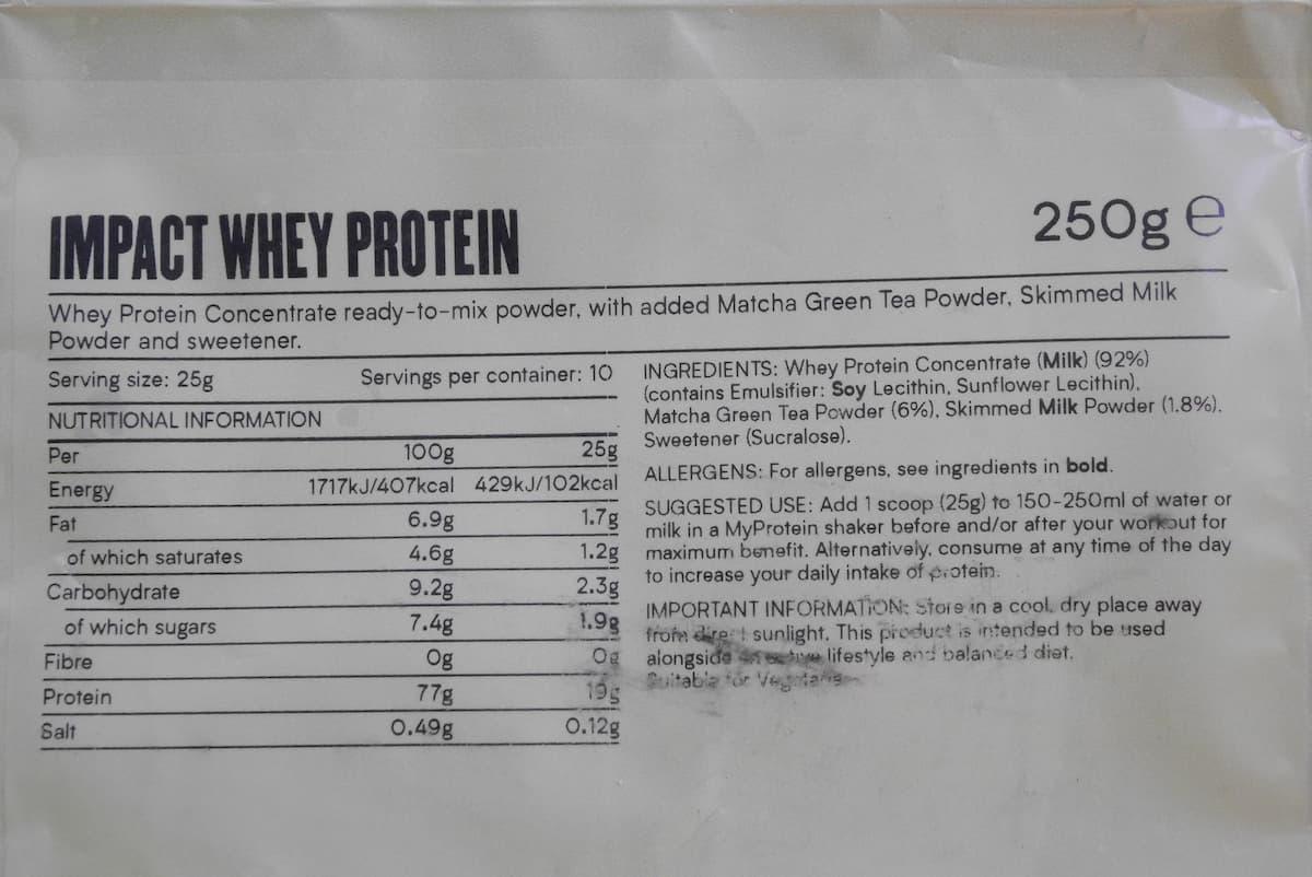 Impactホエイ 抹茶ラテの栄養成分