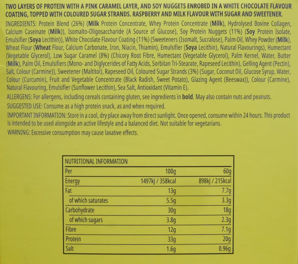 レイヤード プロテインバー ドラムスティックの栄養成分
