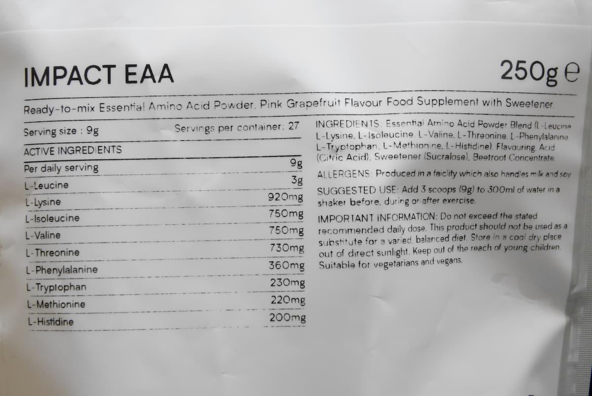 マイプロテインEAAピンクグレープフルーツの栄養成分