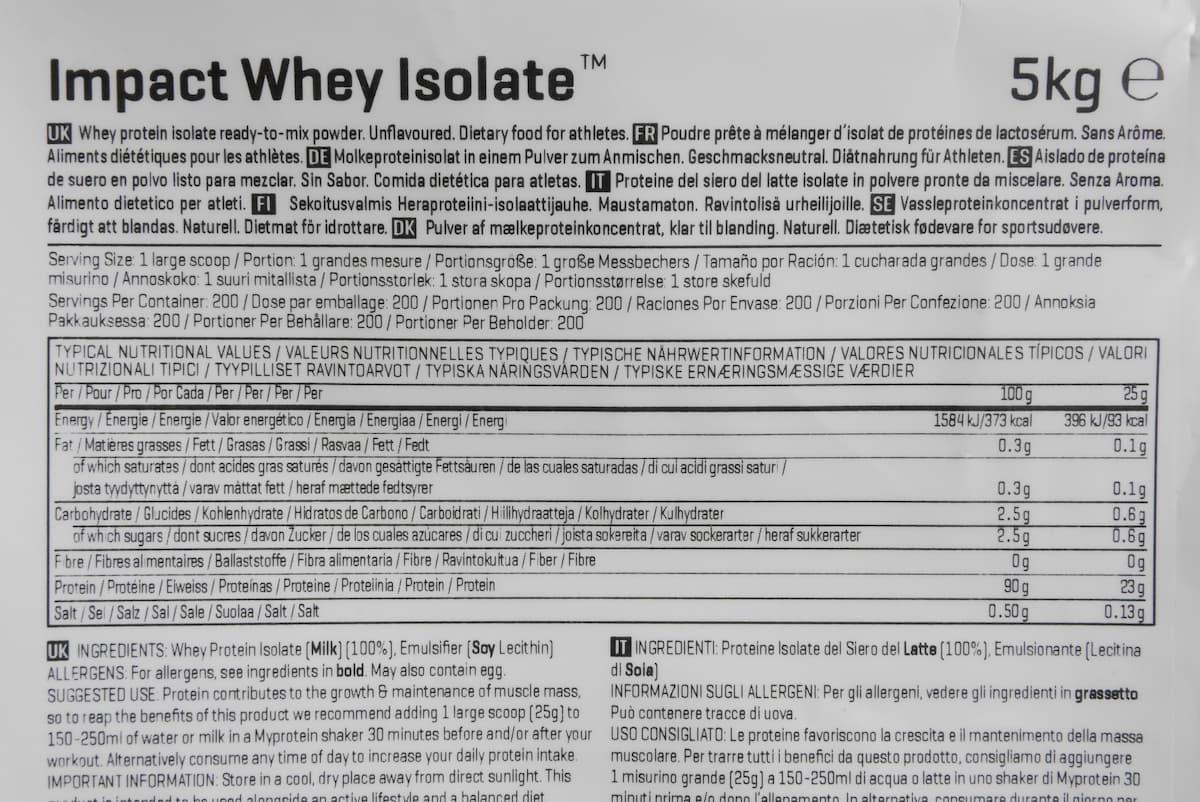 マイプロテイン ホエイ アイソレートの栄養成分