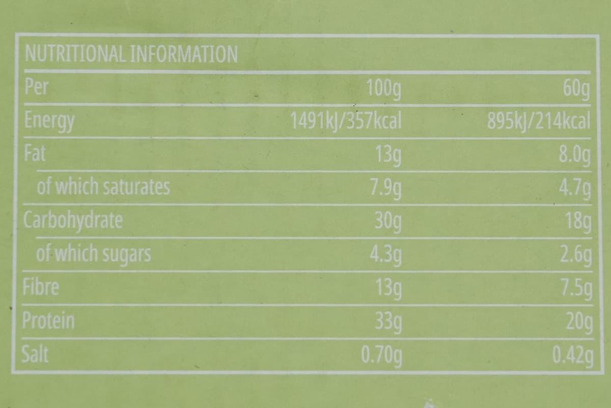 レイヤードプロテインバー 抹茶の栄養成分
