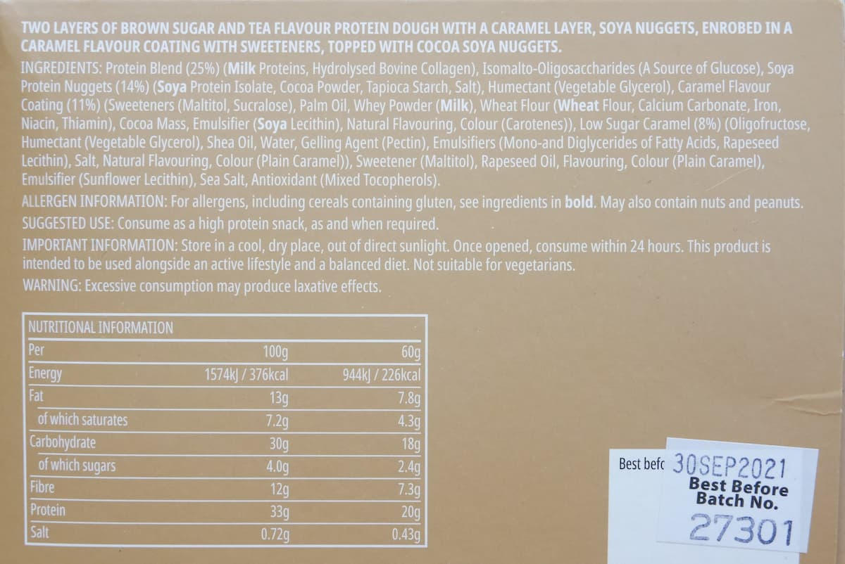 黒糖タピオカティーの栄養成分