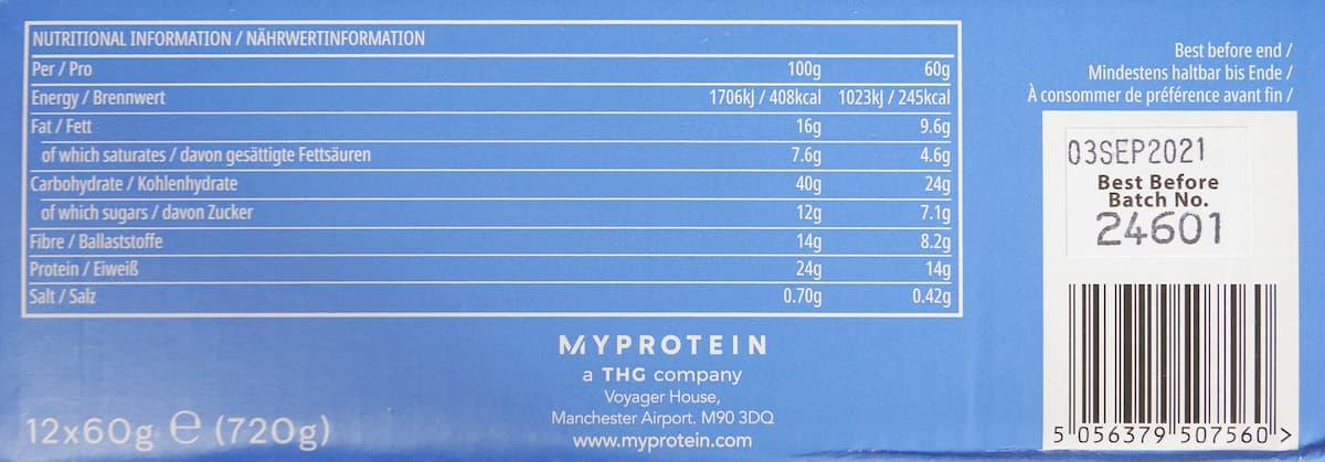 ダブルドウブラウニーの栄養成分