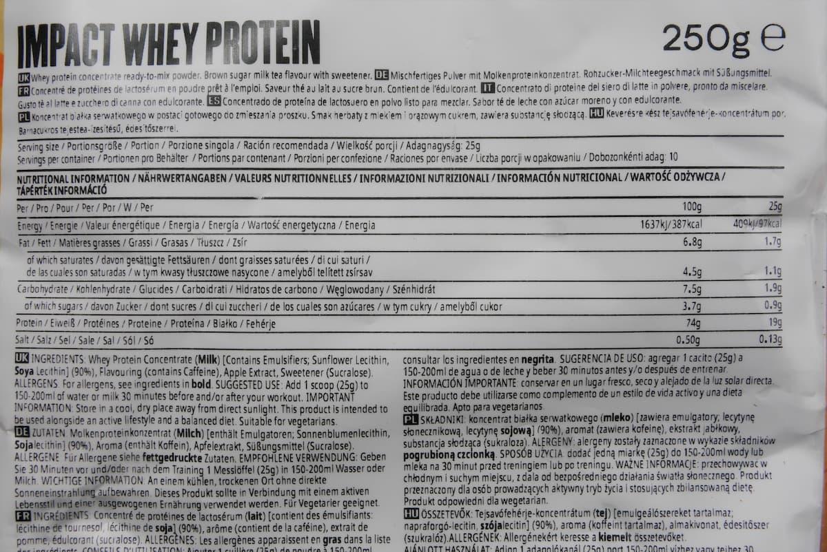 黒糖ミルクティーの栄養成分