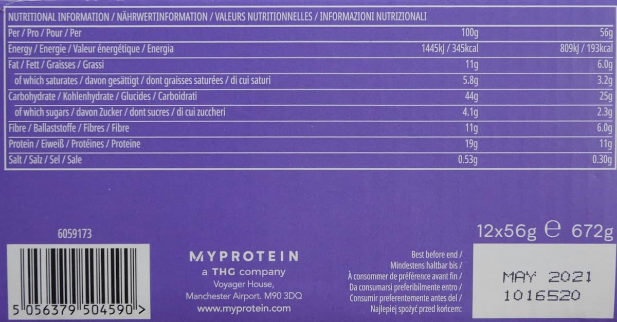 ホイップドデュオ チョコレートファッジの栄養成分