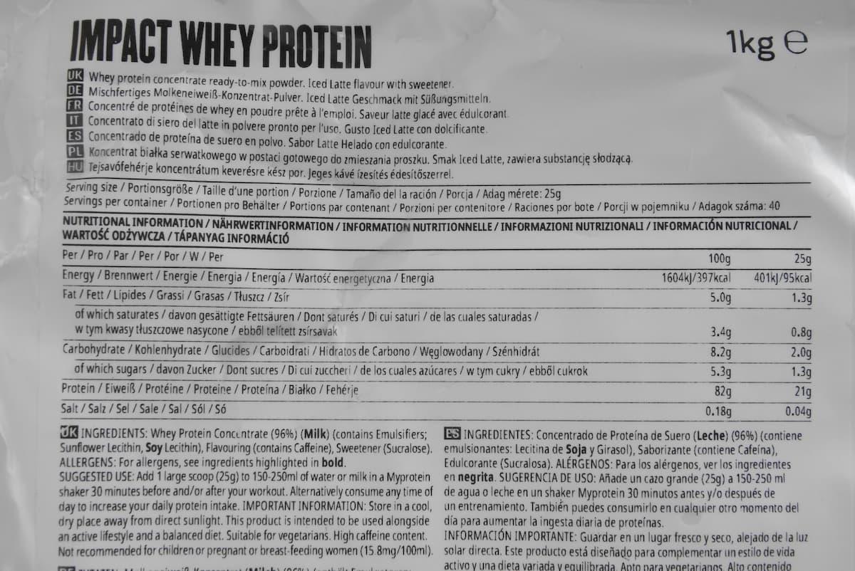マイプロテインImpactホエイ アイスラテの栄養成分