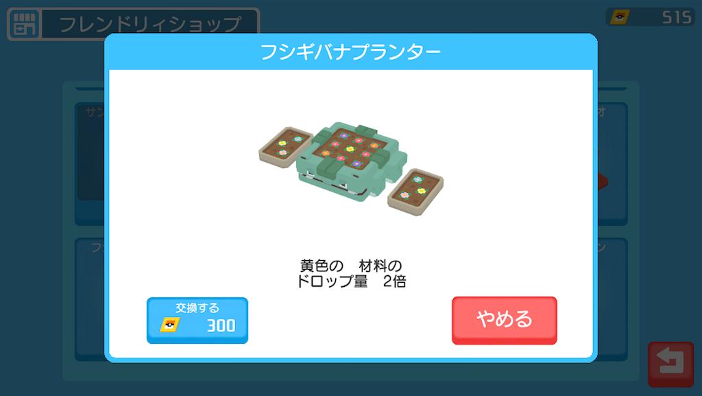 f:id:binary-takuto:20180708205203p:image