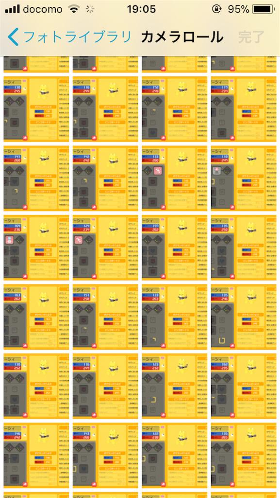 f:id:binary-takuto:20180715190541p:image