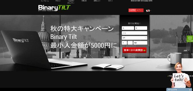 f:id:binarybeginner-yt:20161020181805p:plain