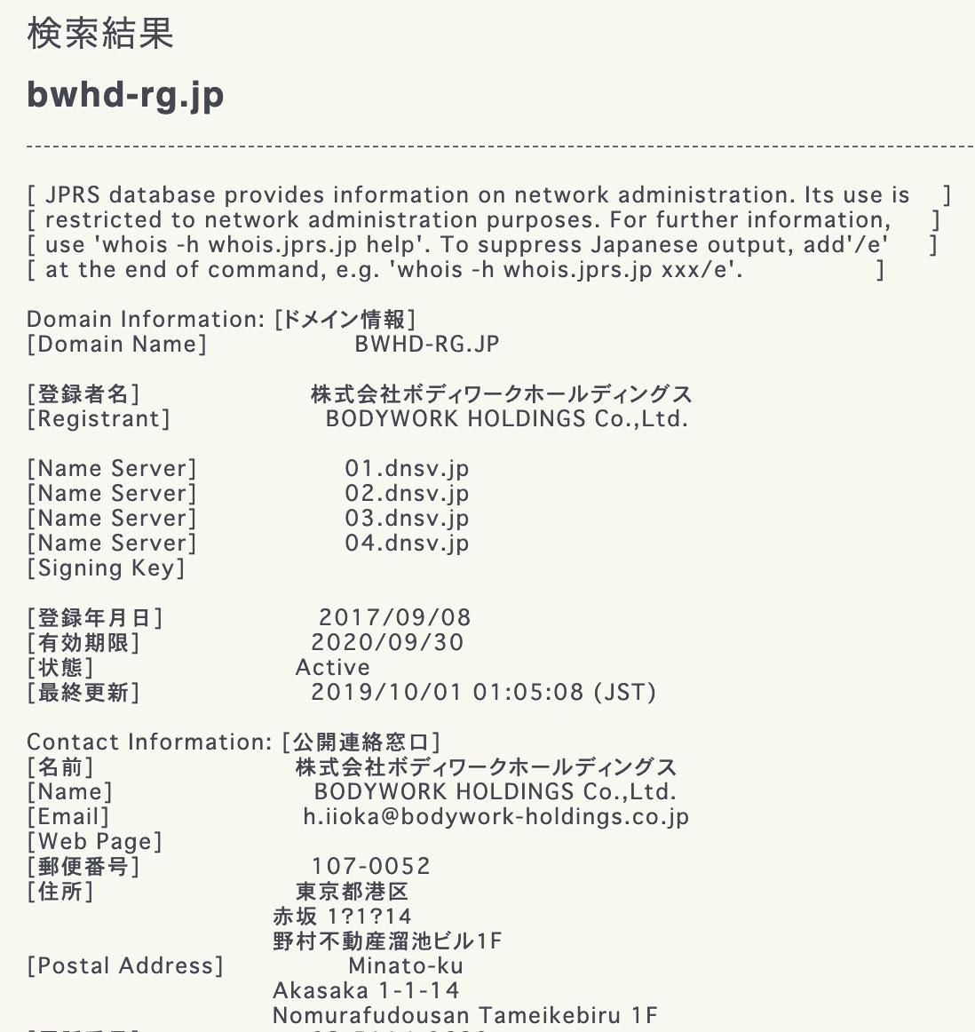 f:id:binbocchama:20200513145649p:plain
