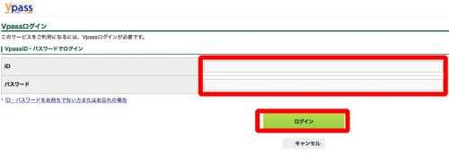 PeXからワールドプレゼントへの移行申請手順・方法3